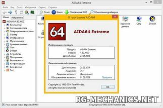 Скриншот к игре AIDA64 Extreme / Engineer / Business Edition / Network Audit 5.60.3700 Final (2015) PC | RePack & Portable by KpoJIuK