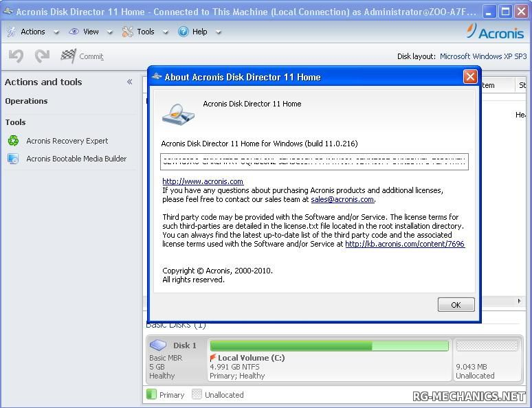 Скриншот 1 к игре Acronis Disk Director 11 Home 11.0.2121 Final (2010) PC
